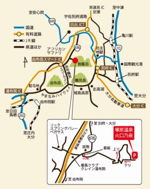 塚原温泉への交通アクセス